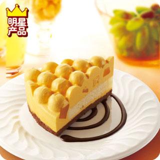 必胜客菜单:香芒慕斯蛋糕