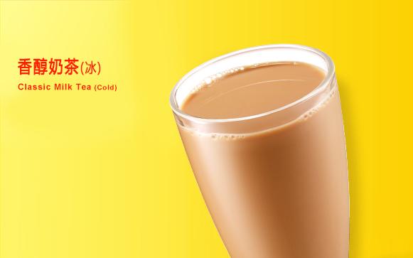香醇奶茶(冰)