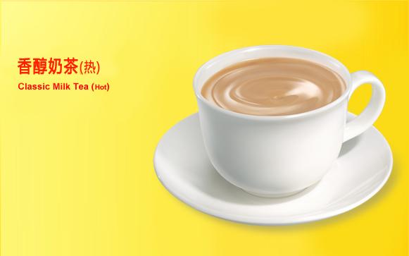 香醇奶茶(热)