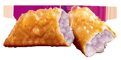 麦当劳菜单:香芋派